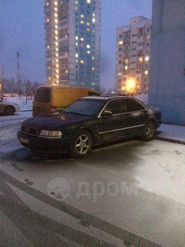 Audi A8, 1998 год, 510 000 руб.