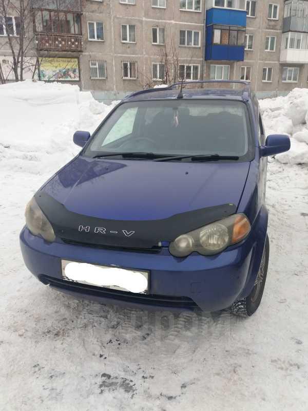 Honda HR-V, 1999 год, 249 999 руб.