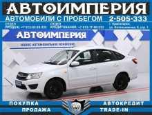 Красноярск Лада Гранта 2016
