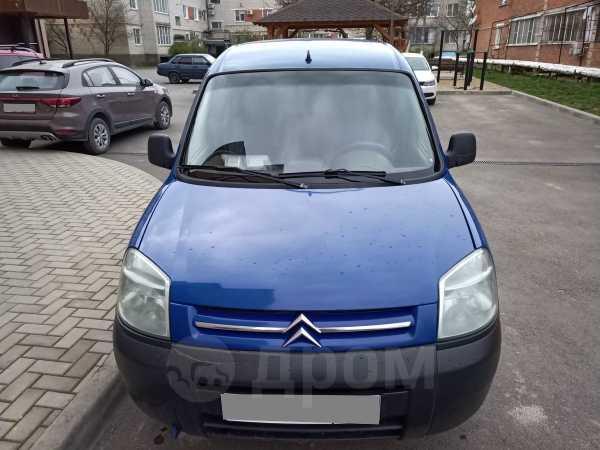 Citroen Berlingo, 2006 год, 199 000 руб.