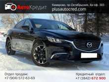Кемерово Mazda6 2016