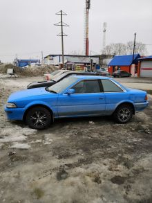 Новосибирск Corolla Levin 1988