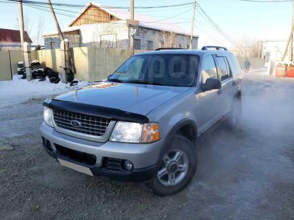 Ford Explorer, 2003 год, 550 000 руб.