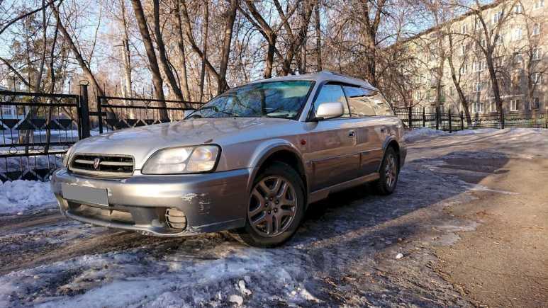 Subaru Legacy Lancaster, 2000 год, 290 000 руб.