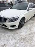 Mercedes-Benz S-Class, 2014 год, 2 800 000 руб.
