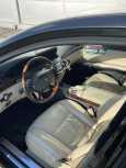 Mercedes-Benz S-Class, 2006 год, 900 000 руб.