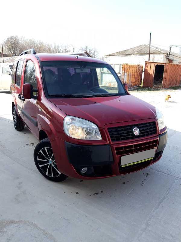 Fiat Doblo, 2007 год, 320 000 руб.