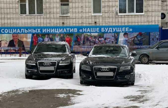 Audi A6, 2005 год, 395 000 руб.