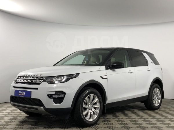 Land Rover Discovery Sport, 2015 год, 1 595 000 руб.