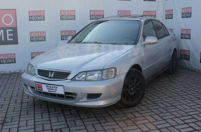 Honda Accord, 1998 год, 199 900 руб.
