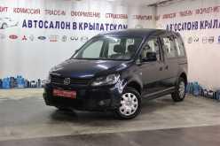 Москва Caddy 2013