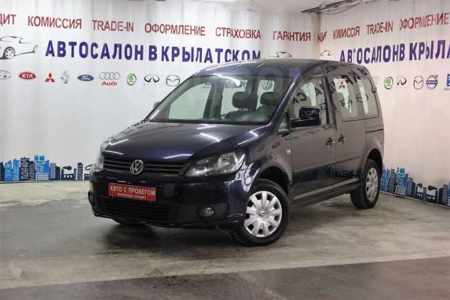 Volkswagen Caddy, 2013 год, 555 000 руб.