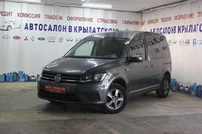 Volkswagen Caddy, 2018 год, 1 130 000 руб.