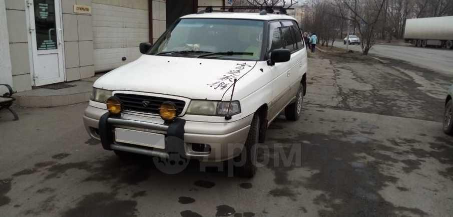 Mazda MPV, 1997 год, 270 000 руб.