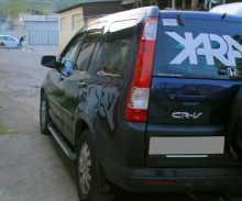 Сочи CR-V 2005