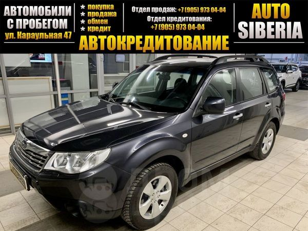 Subaru Forester, 2008 год, 677 000 руб.