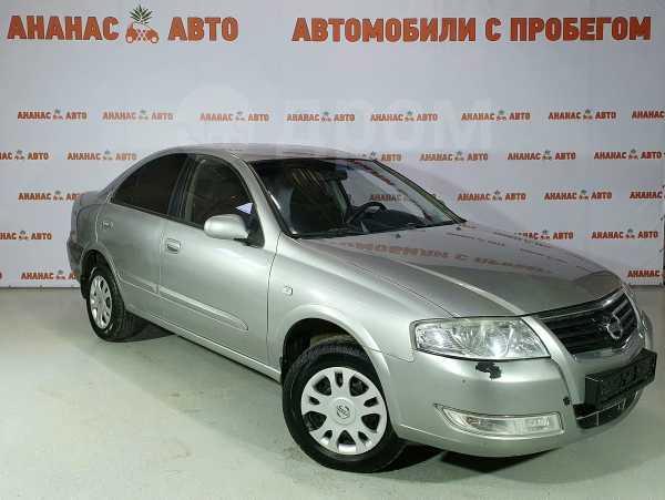 Nissan Almera Classic, 2008 год, 267 000 руб.