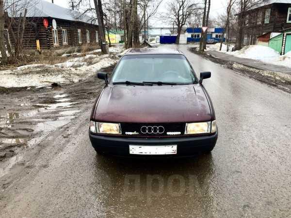 Audi 80, 1990 год, 107 000 руб.
