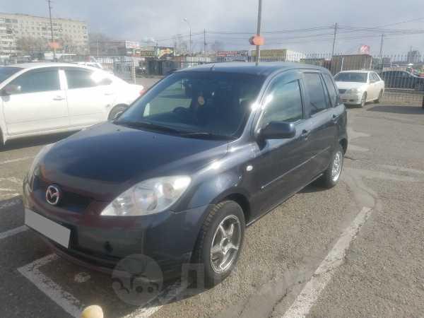 Mazda Demio, 2007 год, 220 000 руб.