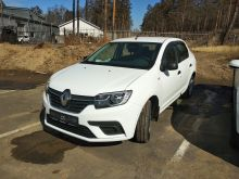 Улан-Удэ Renault Logan 2020