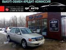 Нефтеюганск Toyota Vista 2000