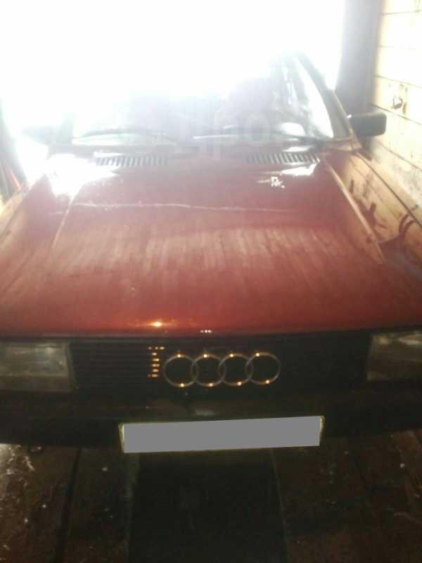 Audi 80, 1984 год, 45 000 руб.