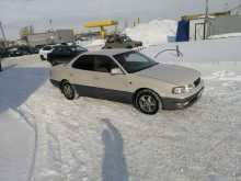 Омск Vista 1997