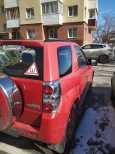 Suzuki Grand Vitara, 2008 год, 470 000 руб.