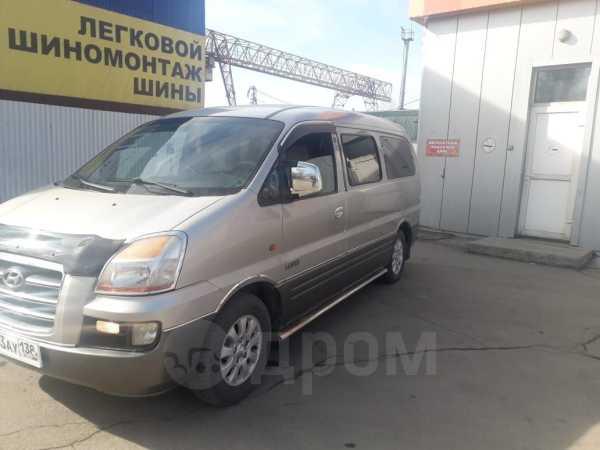 Hyundai Starex, 2006 год, 430 000 руб.