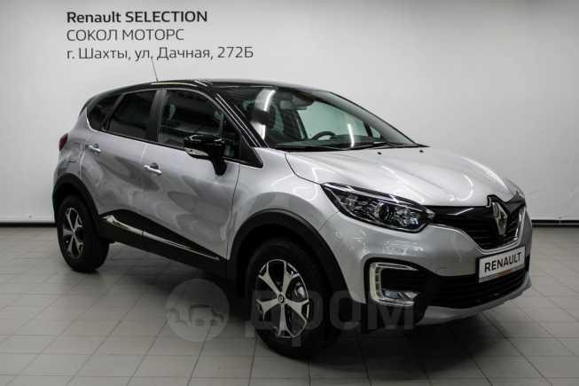 Renault Kaptur, 2020 год, 1 139 970 руб.