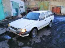 Завитинск Familia 1993