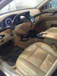 Mercedes-Benz S-Class, 2012 год, 1 390 000 руб.