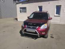 Иркутск Honda CR-V 2004