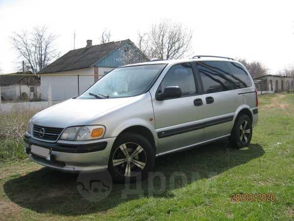 Opel Sintra, 1998 год, 280 000 руб.