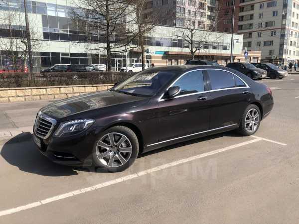 Mercedes-Benz S-Class, 2014 год, 2 275 000 руб.