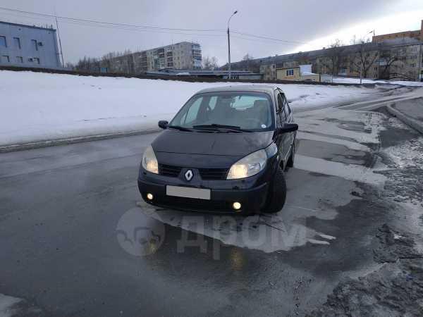 Renault Scenic, 2005 год, 320 000 руб.