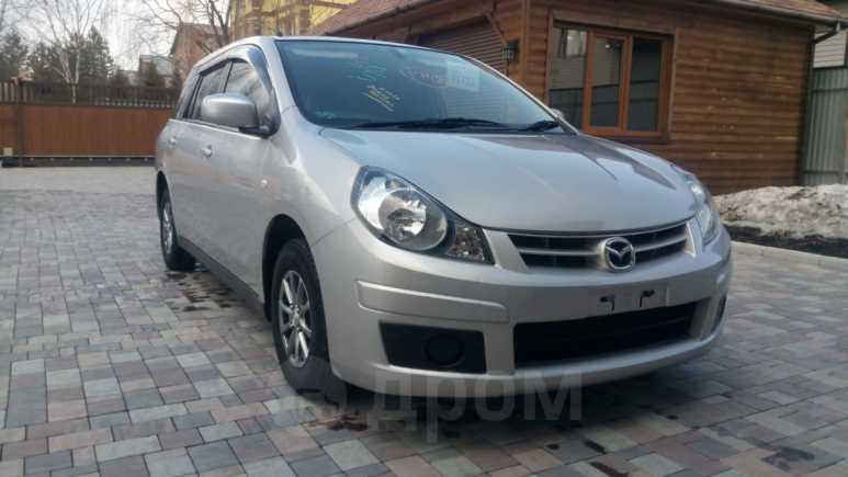 Mazda Familia, 2015 год, 445 000 руб.