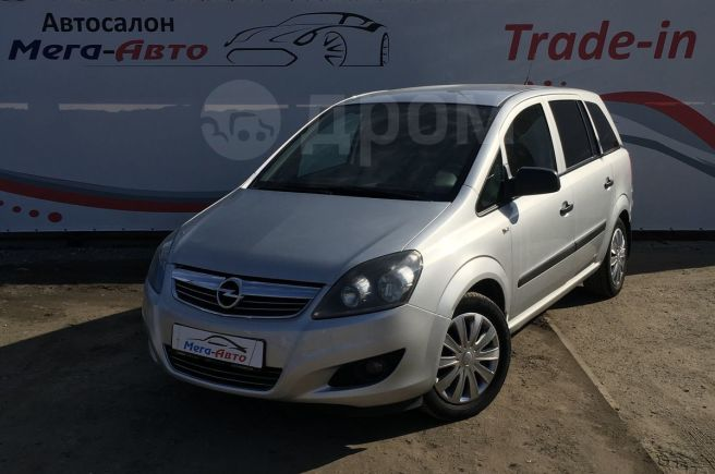 Opel Zafira, 2011 год, 479 000 руб.