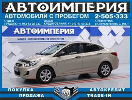 Красноярск Solaris 2012