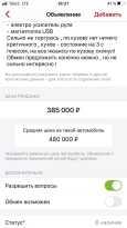 Kia Picanto, 2014 год, 359 000 руб.