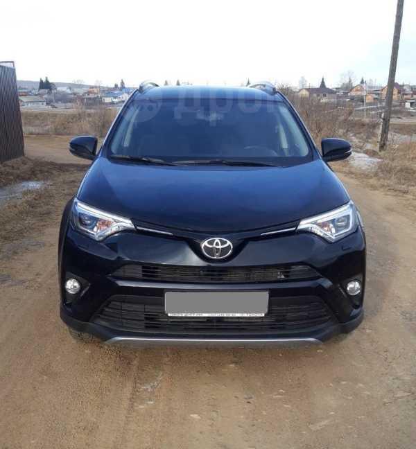 Toyota RAV4, 2017 год, 1 450 000 руб.