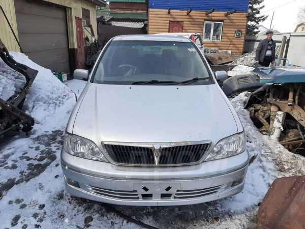 Toyota Vista, 2001 год, 345 000 руб.