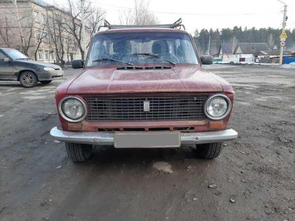Лада 2101, 1972 год, 20 000 руб.