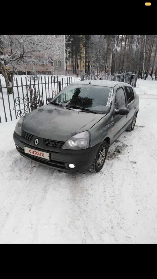 Renault Symbol, 2003 год, 135 000 руб.