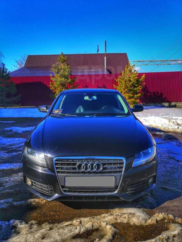 Audi A4, 2011 год, 660 000 руб.