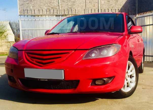 Mazda Mazda3, 2006 год, 237 000 руб.