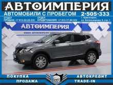 Красноярск Qashqai 2015