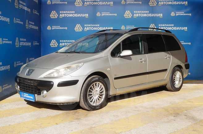 Peugeot 307, 2007 год, 269 000 руб.