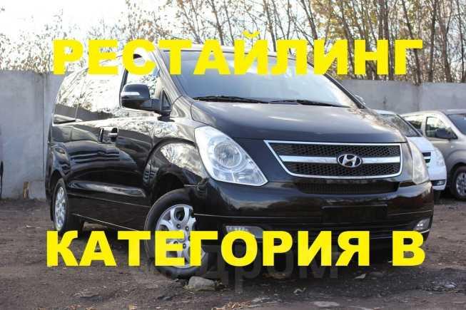 Hyundai Grand Starex, 2013 год, 1 170 000 руб.