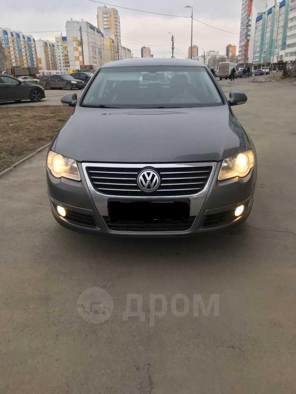 Volkswagen Passat, 2007 год, 410 000 руб.